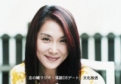 Atsuko Asano | Japanese Actresses