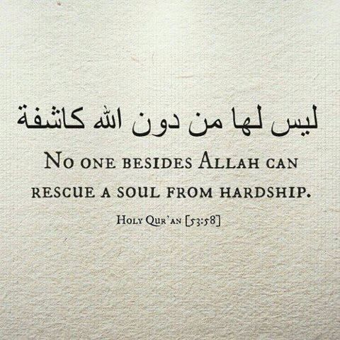 Pinned by Julie Comer-AkkadQuran Quotes In Arabic