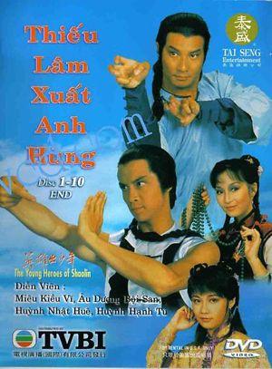 Phim Thiếu Lâm Xuất Anh Hùng