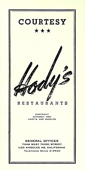Employee Courtesy Booklet, Hody's Restaurants 1953