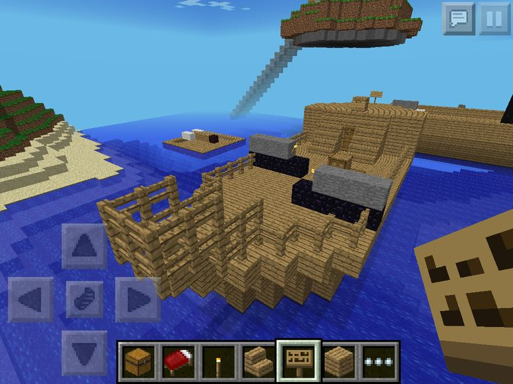how to make a boat in minecraft p