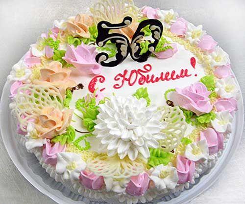 торт на юбилей 50 лет женщине цена отличие