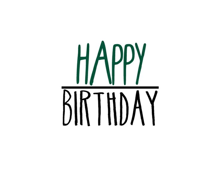 Happy Birthday Lettering Maker ~ Happy birthday fancy font calligraphy stock images royalty free make