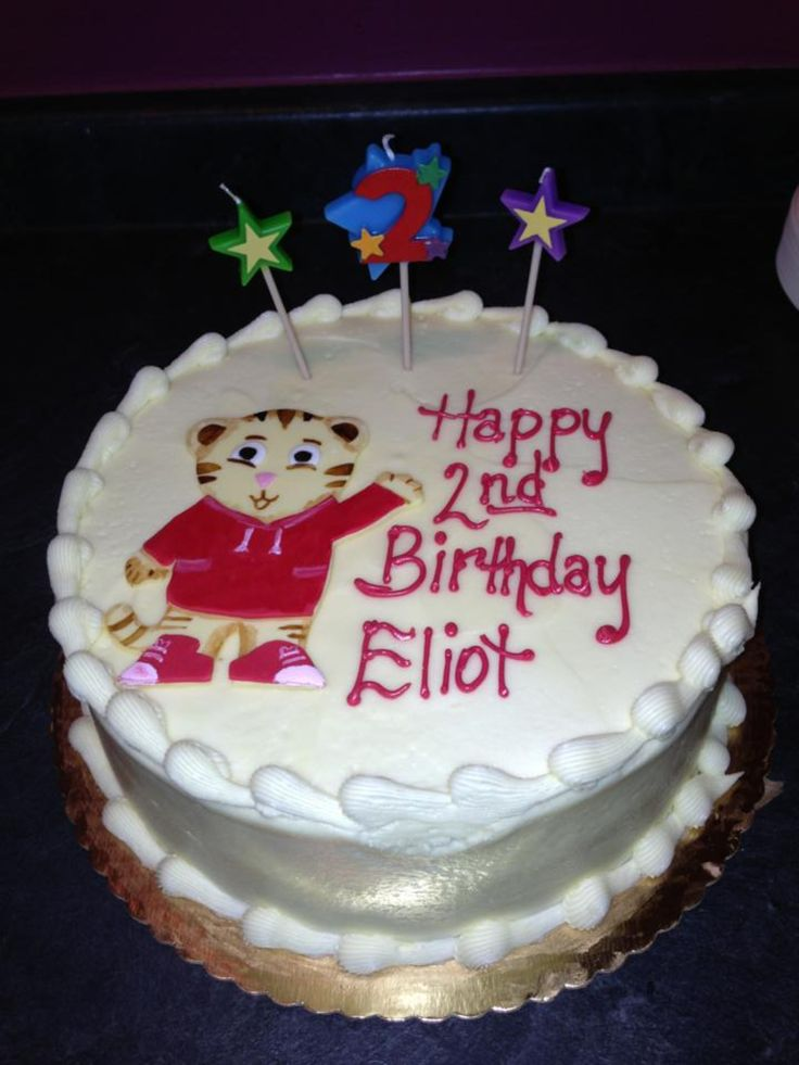 DT birthday cake Daniel TIger s Neighborhood Birthday ...