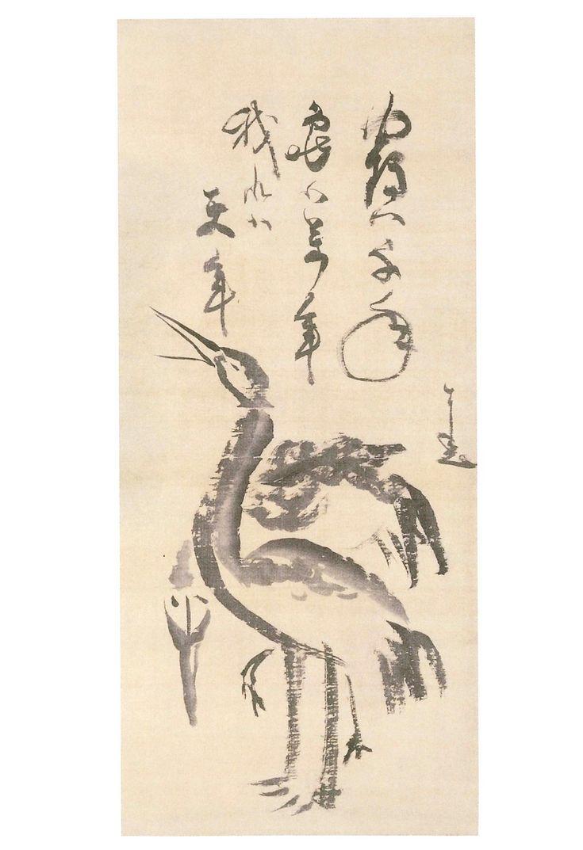 仙厓義梵の画像 p1_16