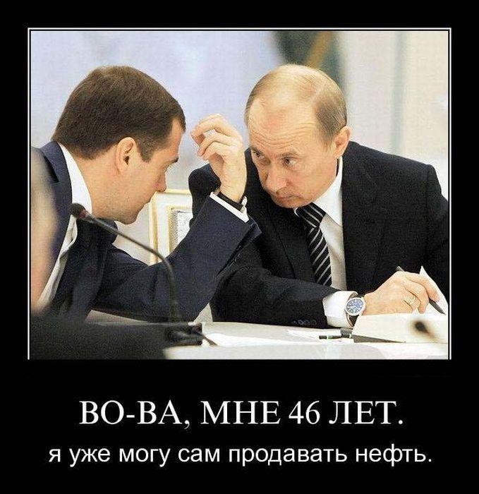 """Российская экономика буксует. Санкции Запада ударили по """"Газпрому"""", - The Bloomberg - Цензор.НЕТ 8675"""