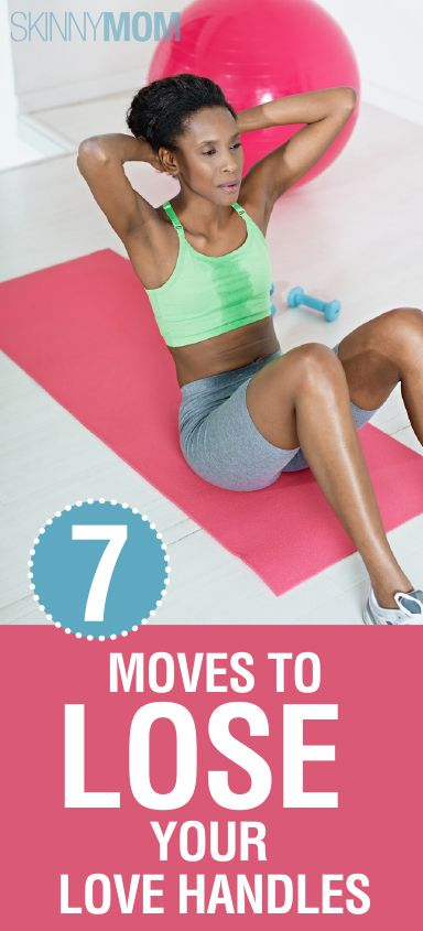 design your own t-shirt 9 Moves To Lose Your Love Handles