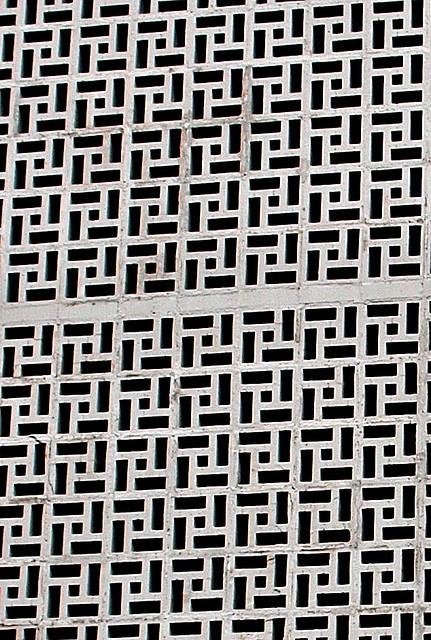 Perforated wall jali pergola lattice trellis gazebo for Perforated brick wall