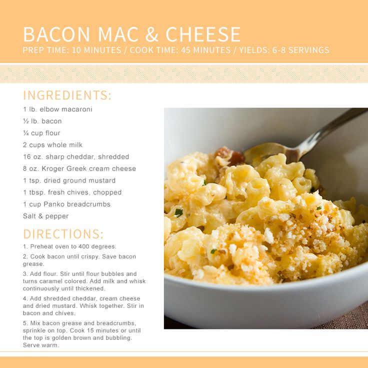 Bacon mac-n-cheese | Favorite Recipes | Pinterest