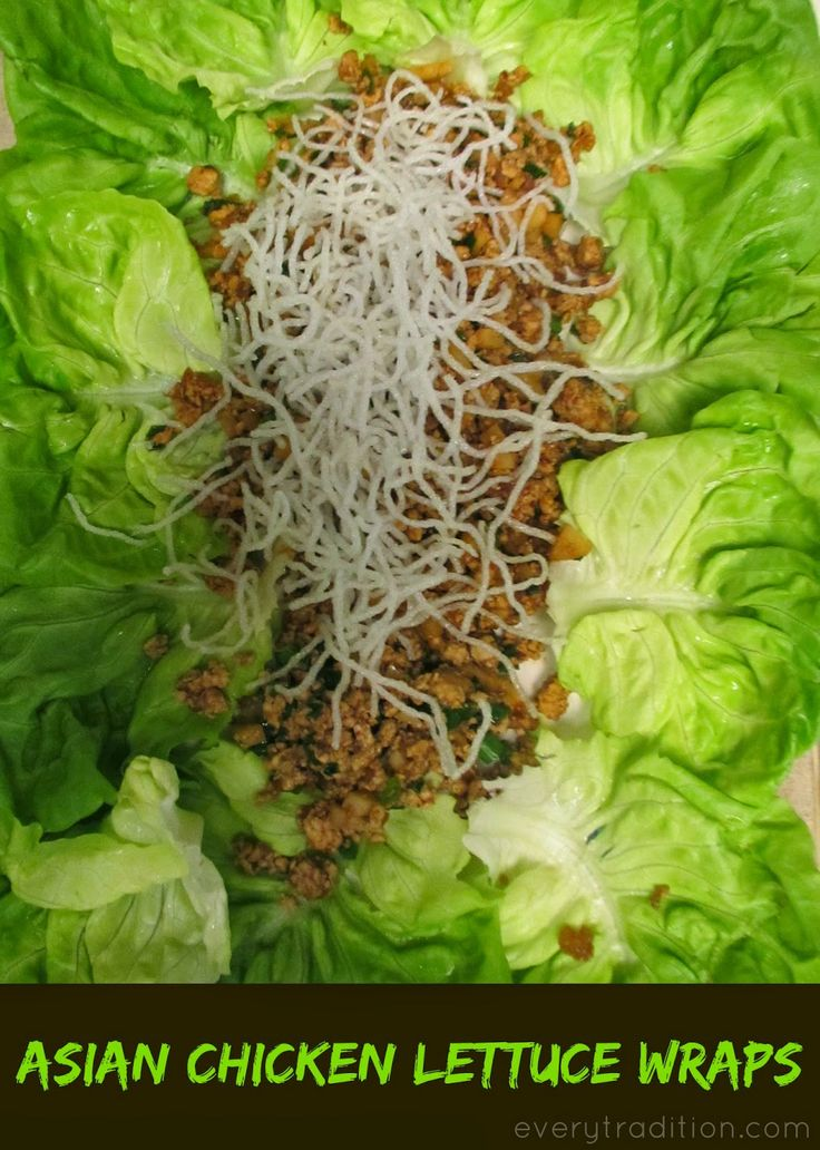 Asian chicken lettuce wraps. | Recipes | Pinterest