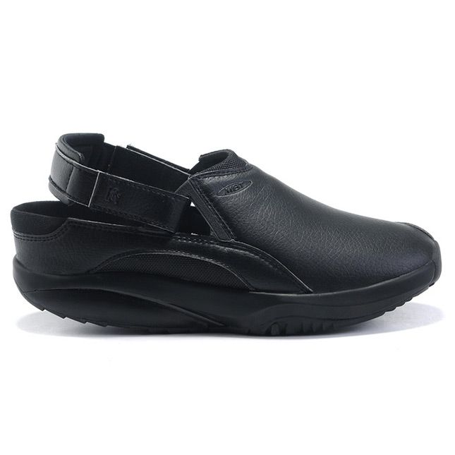 Black $49.90 - close out rocker sole shoes. get them while they last