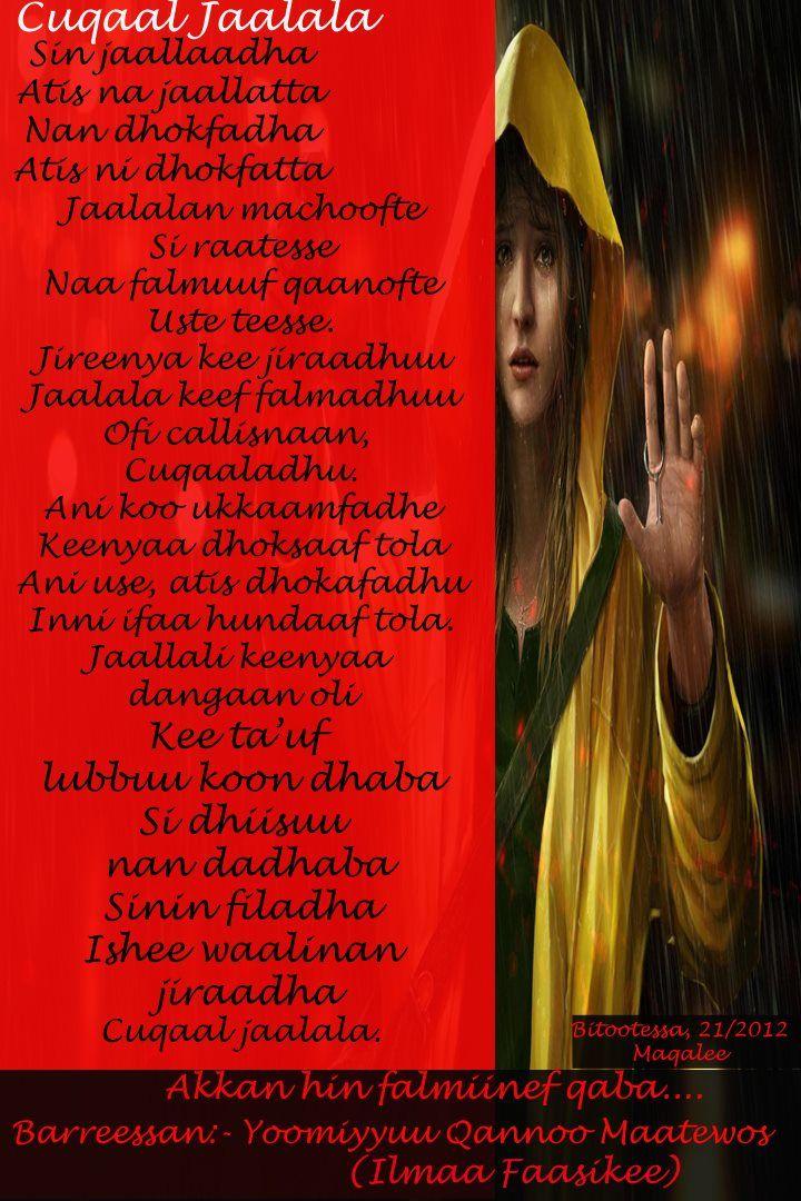 Poems in Afaan Oromo. Walaloo Afaan Oromo. Jaalala, love
