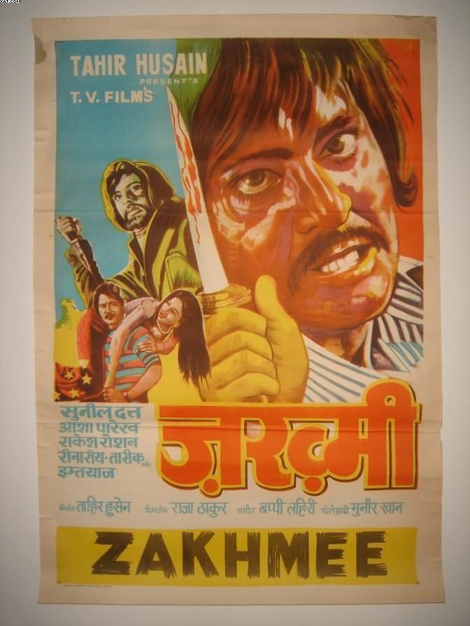 Zakhmee  1975 Zakhmee