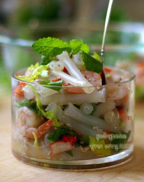 "Shanghai noodles"" salad. | Shanghai | Pinterest"