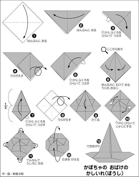 すべての折り紙 折り紙 かぼちゃ : Jack O Lantern Origami Instructions