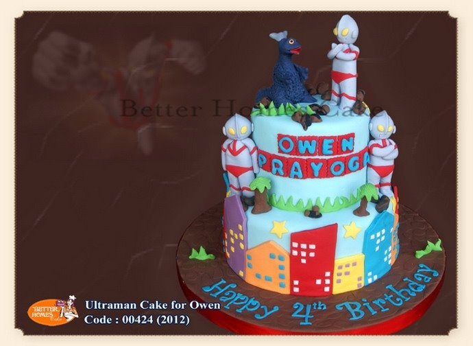 Ultraman Cake  Kids Birthday Cakes  Pinterest