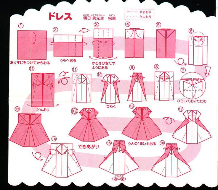 Оригами открытка платье 57