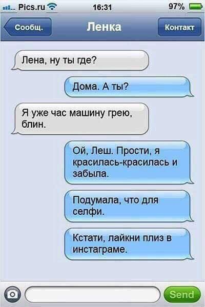 Анекдоты Про Лену Пошлые