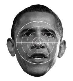 Obama Shooting Targets Printable   Obama Shooting Targets - smart ...