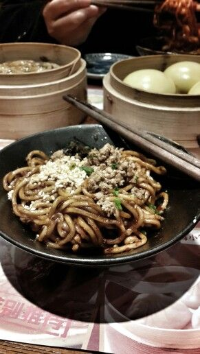 Spicy noodles in Chaoyang, Beijing | Edible Ideas | Pinterest