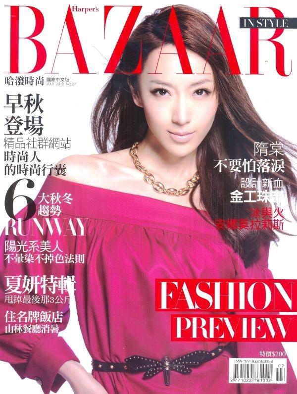 Gucci Cover - Harper's Bazaar TW, July 2012: www.gucci.com