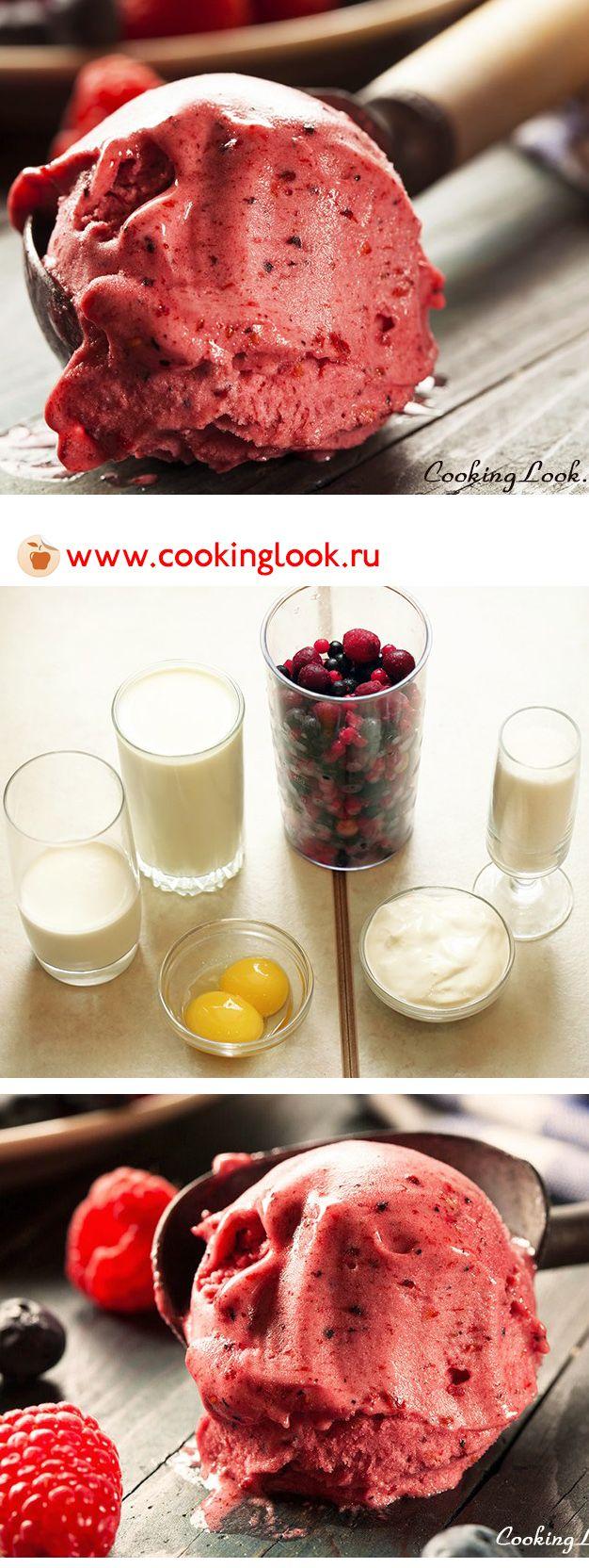 Мороженое с ягодами в домашних условиях рецепт 683