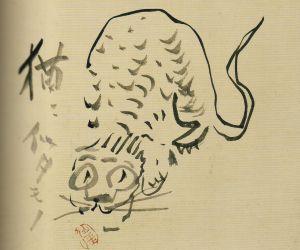仙がい義梵の画像 p1_6