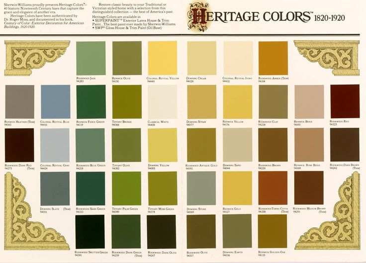 Heritage Colours For Bungalows 1930 Color Love Pinterest