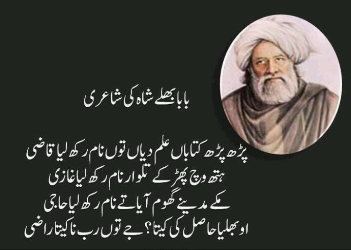 Pin by Mohammad Ali (moderntiles) on Great Sufi Wisdom Mian Mohammad ...