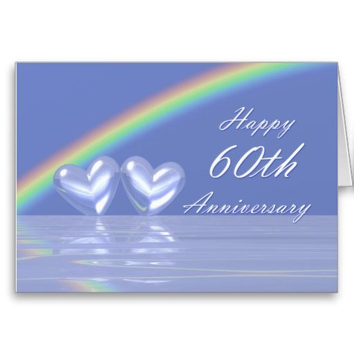 60th Wedding Anniversary Gift Basket : 60th Anniversary Diamond Hearts Card 60 Wedding Anniversary Gifts ...