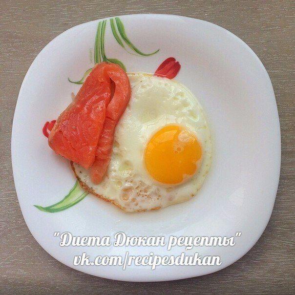 Фото блюд диета дюкана