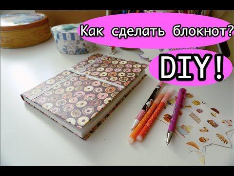 YouTube Denenecek Projeler Pinterest DIY and crafts, Youtube and Back to