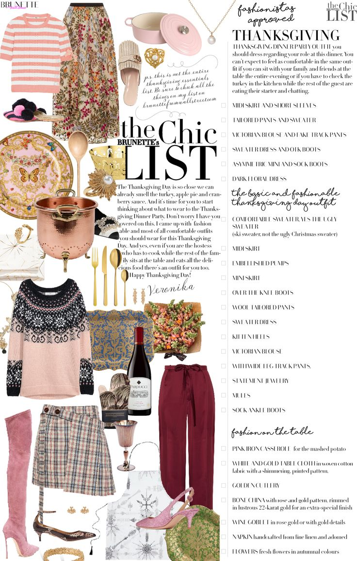 Dinner Party Outfits-18 Ideas What to Wear to a Dinner Party