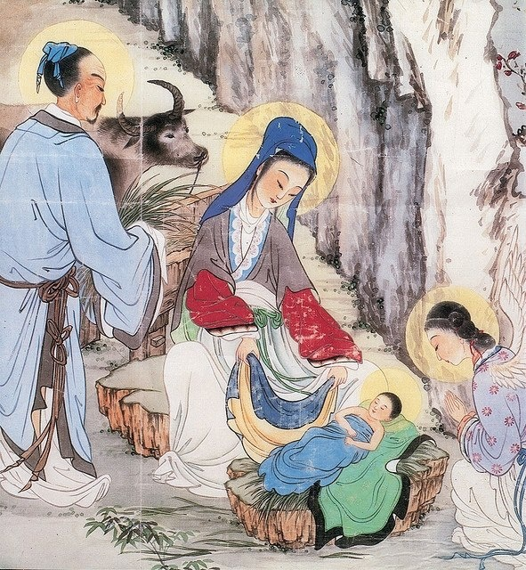 Chinese Orthodox icon of the Nativity.