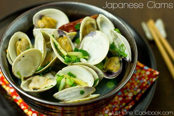 Japanese Clams (Sake Steamed Clams) | Recipe