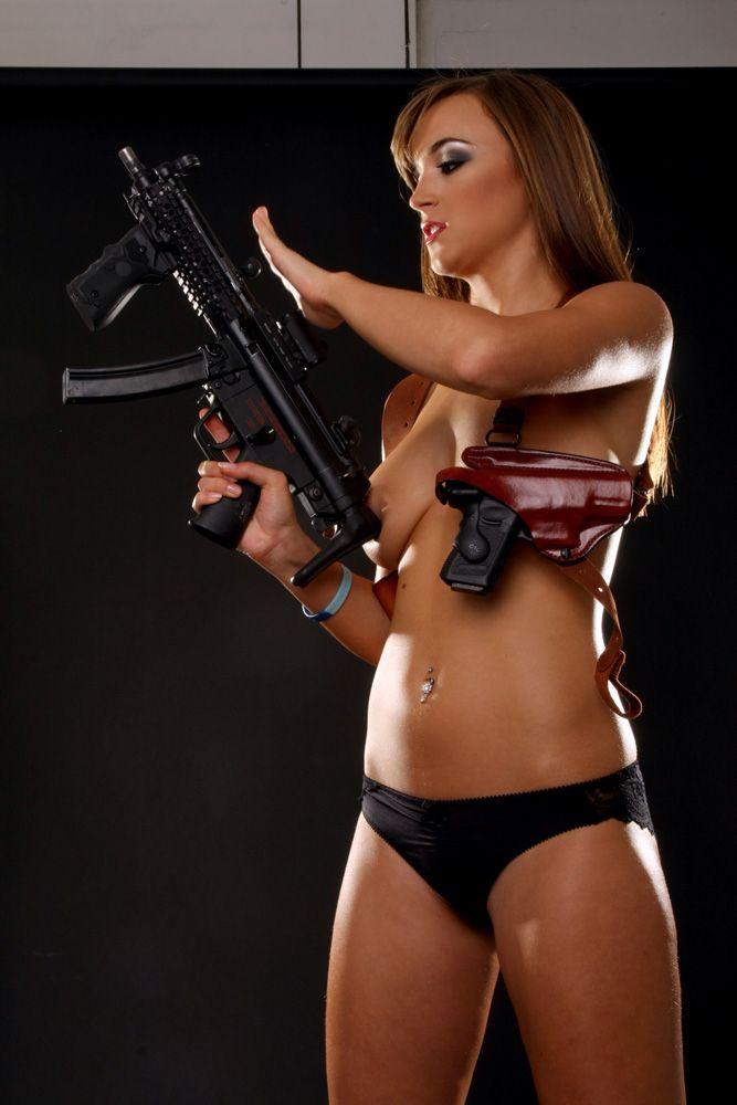 Обнажить Оружие