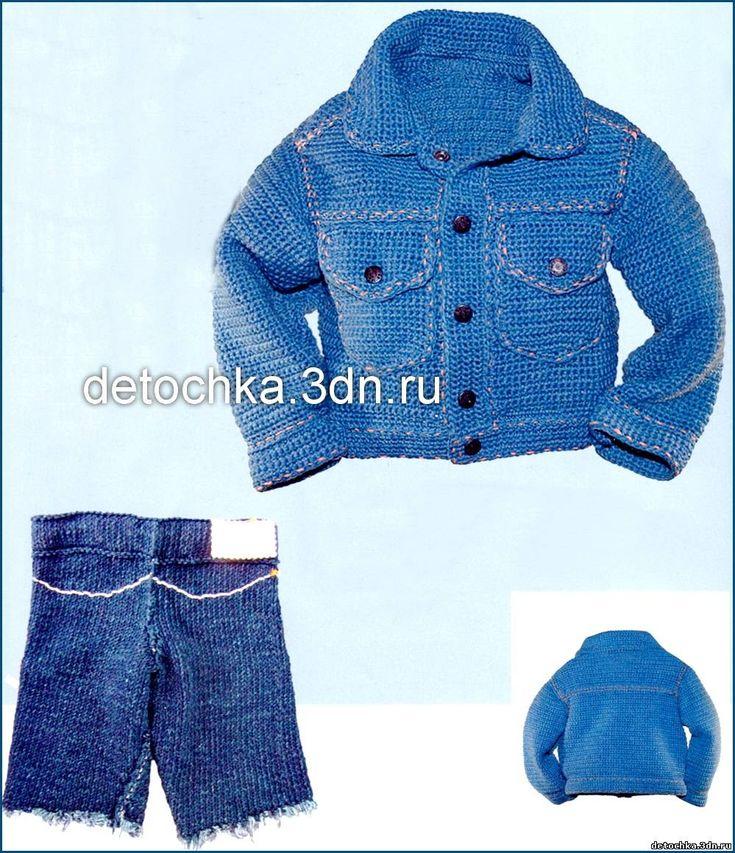 Как связать джинсовый костюм для мальчика