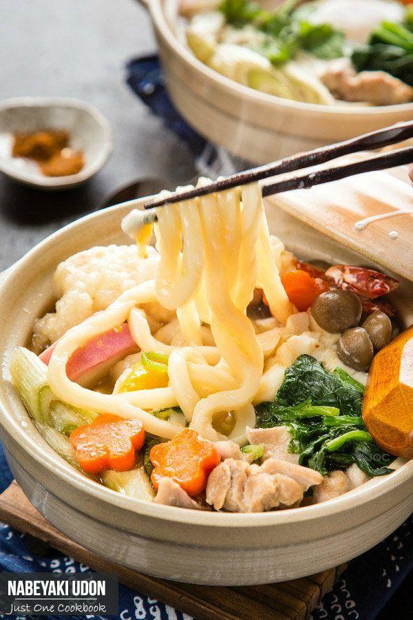 udon udon noodles kitsune udon three mushroom vegetarian nabeyaki udon ...