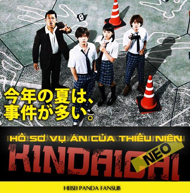 Phim Kindaichi Shounen no Jikenbo Neo