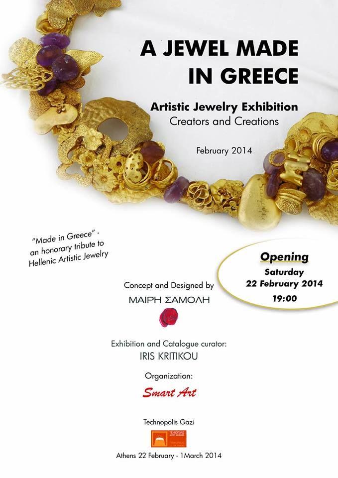 A Jewel Made in Greece - 22 Fevr-1er Mars 2014 - Athens