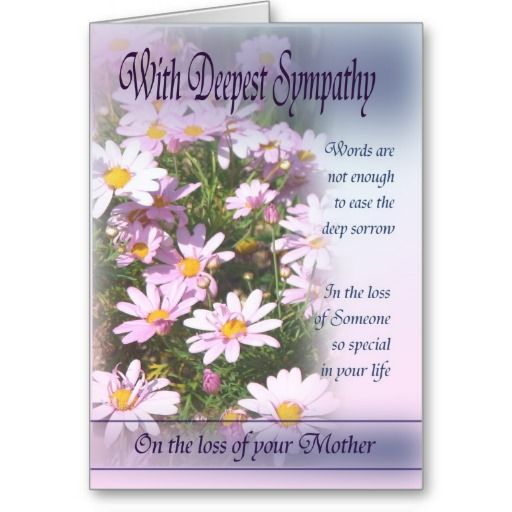 Loss Of Mother With Deepest Sympathy Card Loss Of Mother Mothers And Sympathy Cards
