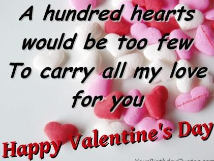 english sms for valentine day