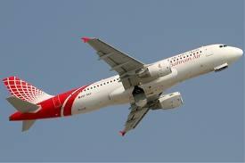 Bahrain Air