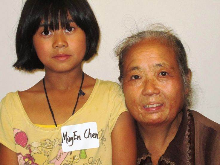Mingen and her Grandmother
