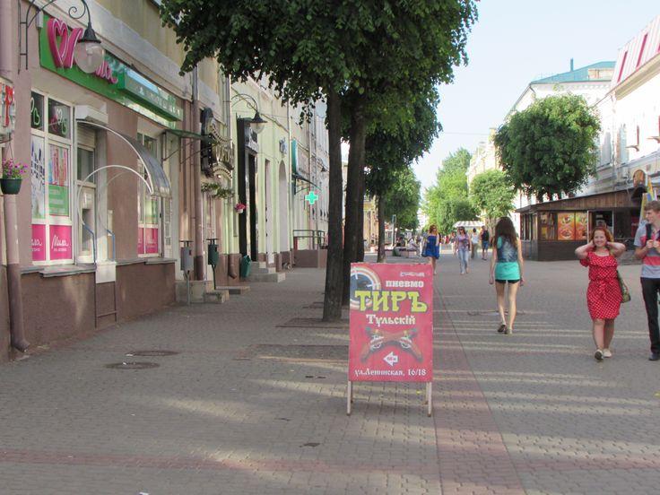 фото белоруссии