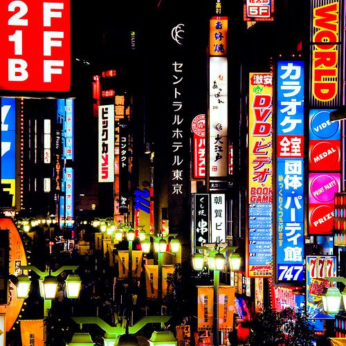 how to say neon in japanese