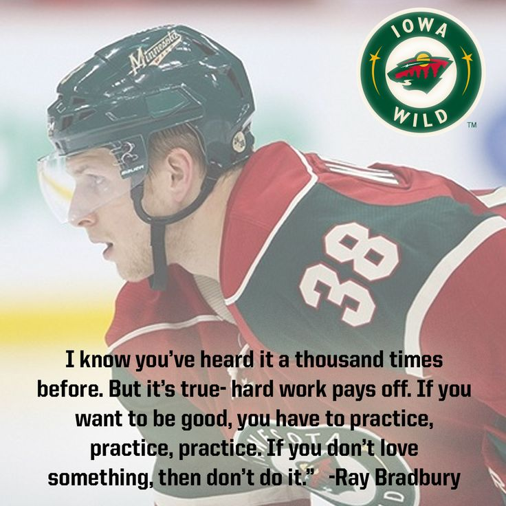 Motivation Hockey Quotes