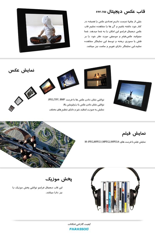 سامسونگ+قاب+عکس+دیجیتال