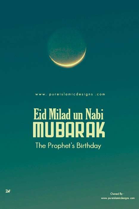 Short essay on eid milad un nabi in english
