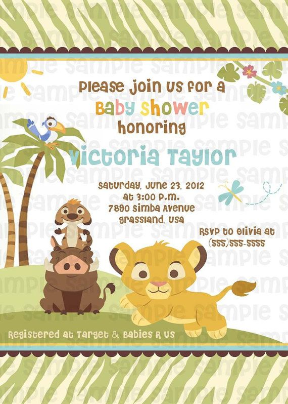 lion king simba zebra baby shower invitation digital file
